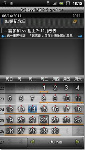 device12