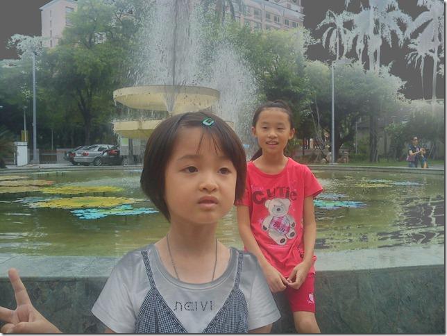 IMG_20110911_165130