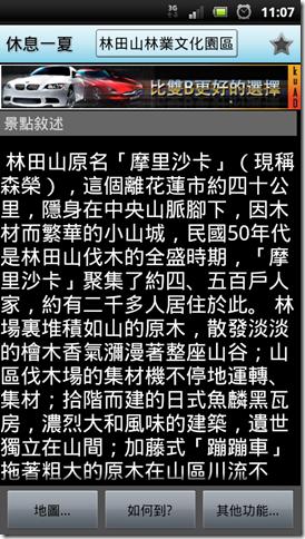 screenshot_2011-11-01_1107