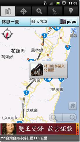 screenshot_2011-11-01_1108_1