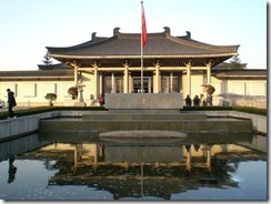 陝西歷史博物館1