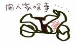 Sketch2551621