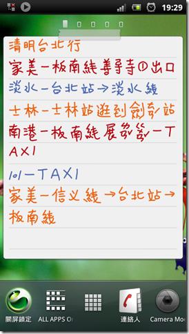 screenshot_2014-05-28_1929